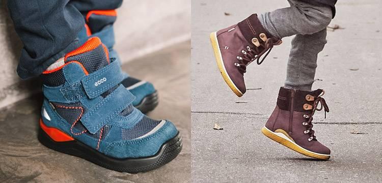 обувь дети владивосток
