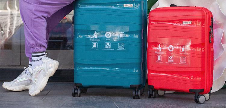 чемоданы владивосток